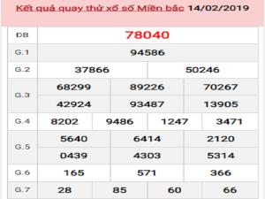 Tổng hợp cầu dự đoán xsmb ngày 22/02 siêu chuẩn